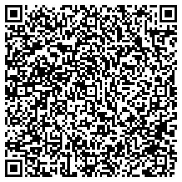 QR-код с контактной информацией организации ВодоканалСтрой KZ, ТОО