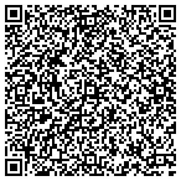 QR-код с контактной информацией организации Пасифико Дриллинг энд Майнинг, ТОО