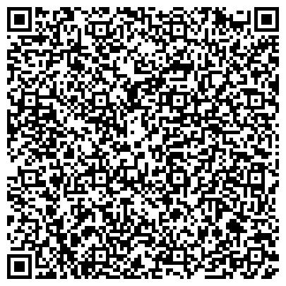 QR-код с контактной информацией организации Уральский литейно-механический завод, ПК