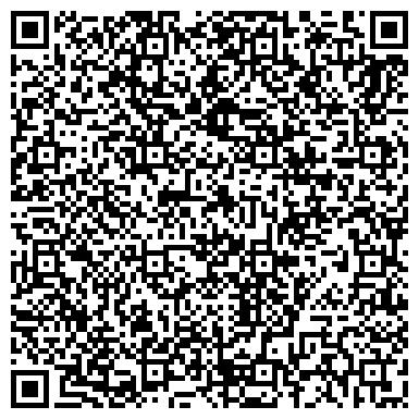 QR-код с контактной информацией организации Woda Tech (Вода Тех), ТОО