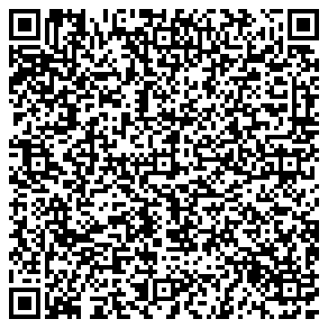 QR-код с контактной информацией организации Aquacrystal (Акваркристал), ТОО