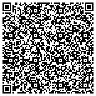 QR-код с контактной информацией организации АL Вертикаль (Архитектурное и художественное литье), ТОО