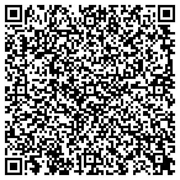 QR-код с контактной информацией организации Фирма Демеу, ТОО