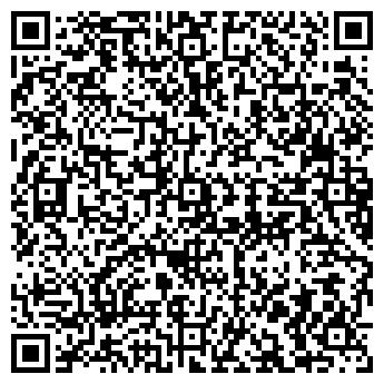 QR-код с контактной информацией организации Гидроника, ТОО