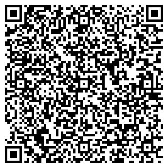 QR-код с контактной информацией организации Hydro Hose (Гидро Хос), ТОО