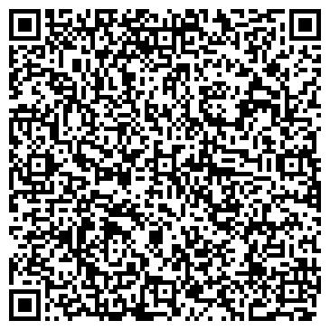 QR-код с контактной информацией организации Урбисинова А. К., ИП