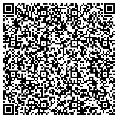 QR-код с контактной информацией организации Алдонгаров Жанмурат Конкебаевич, ИП