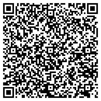 QR-код с контактной информацией организации ТОО Неопласт