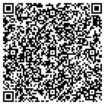 QR-код с контактной информацией организации Столицапласт, ТОО