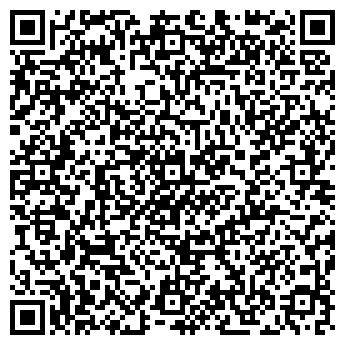 QR-код с контактной информацией организации Сталь Монтаж Система,ТОО