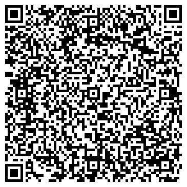 QR-код с контактной информацией организации Фиат Люкс, ТОО