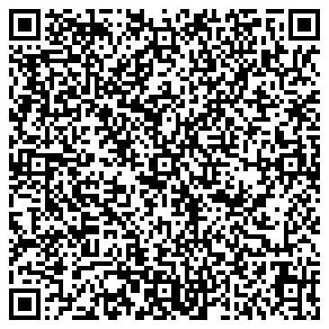 QR-код с контактной информацией организации Оплот LTD, ТОО