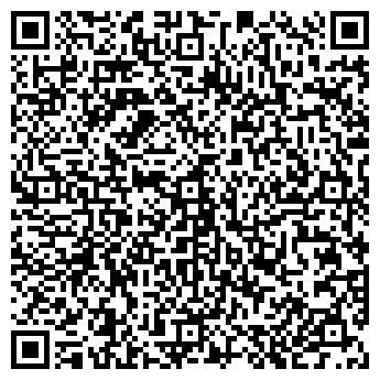 QR-код с контактной информацией организации Cis(Кис),ТОО