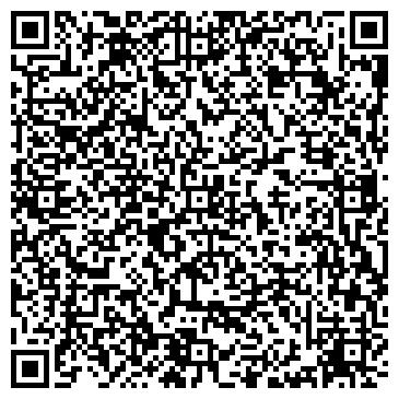 QR-код с контактной информацией организации Байшин А.У., ИП