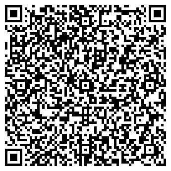 QR-код с контактной информацией организации Гидромаш центр, ТОО