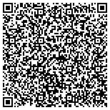 QR-код с контактной информацией организации Пмк Уральскстрой, ТОО