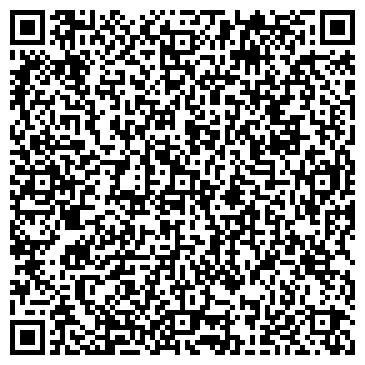 QR-код с контактной информацией организации Глав-Газ-Алматы, ТОО