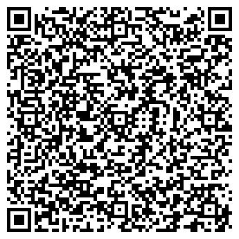QR-код с контактной информацией организации Антал С, ТОО