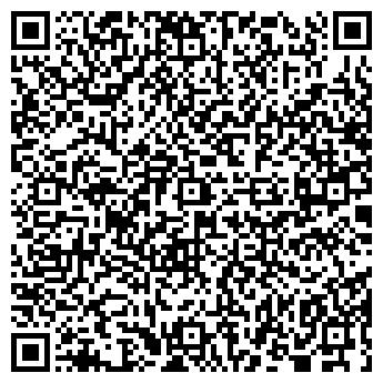 QR-код с контактной информацией организации Пегас, ИП