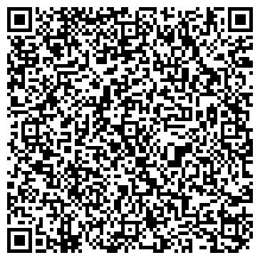 QR-код с контактной информацией организации Филиал Гиродата Сентрал Эйжа