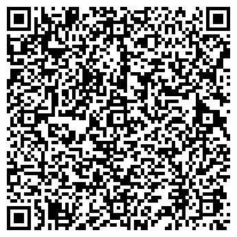 QR-код с контактной информацией организации БУТОВО