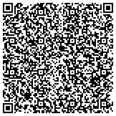 QR-код с контактной информацией организации A.D.S. Union LTD (А.Д.С. Юнион Лтд), ТОО