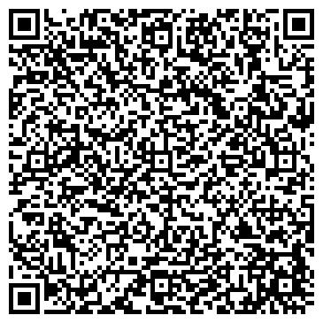 QR-код с контактной информацией организации Stalkon Stroy(Сталкан Строй), ТОО