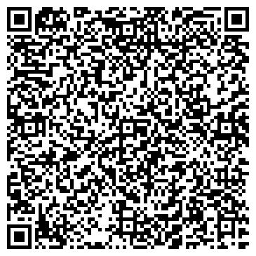 QR-код с контактной информацией организации Техсервис НС (Tehservice NS), ТОО