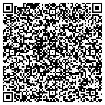 QR-код с контактной информацией организации Искон, ТОО