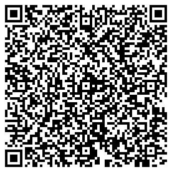 QR-код с контактной информацией организации Д-Сервис, ТОО