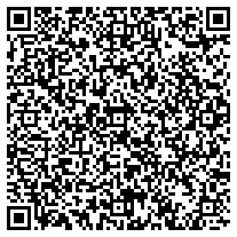 QR-код с контактной информацией организации РИД, ТОО