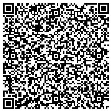 QR-код с контактной информацией организации Дуншэн, торговая фирма, ТОО