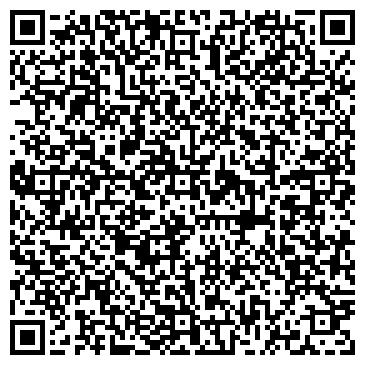 QR-код с контактной информацией организации Компания Арк, ТОО
