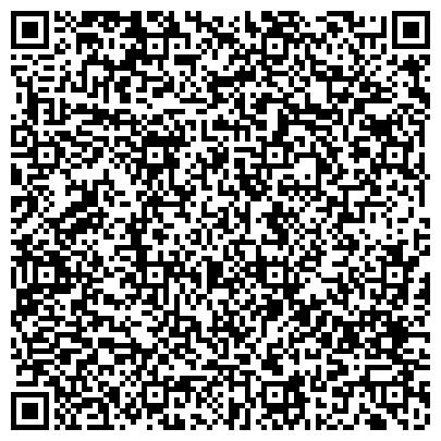 QR-код с контактной информацией организации Казбилд компаний, ТОО