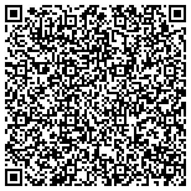 QR-код с контактной информацией организации Prius Construction (Приус Констракшн), ТОО