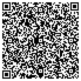 QR-код с контактной информацией организации Окна в дом, ТОО