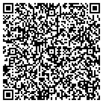 QR-код с контактной информацией организации Магнолия-Дистард, ТОО