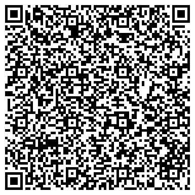 QR-код с контактной информацией организации Леон и Р, торгово-монтажная фирма, ТОО