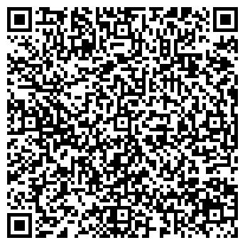 QR-код с контактной информацией организации Масыгут, ТОО