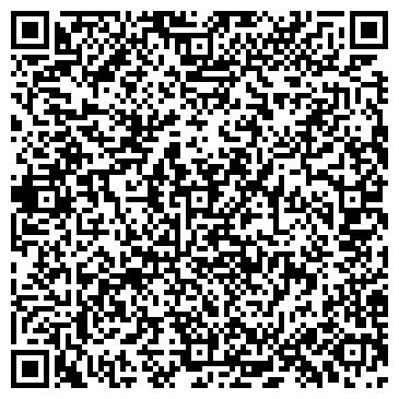 QR-код с контактной информацией организации Базис ПП, ТОО