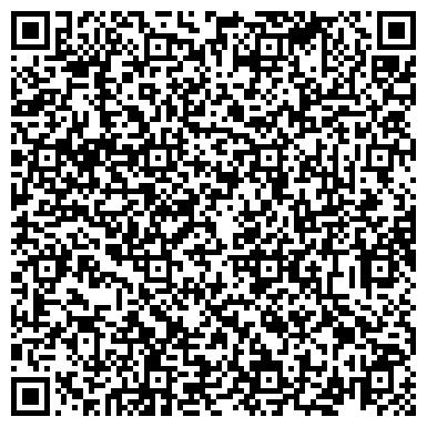 QR-код с контактной информацией организации Алпроф-строй-караганда, ТОО