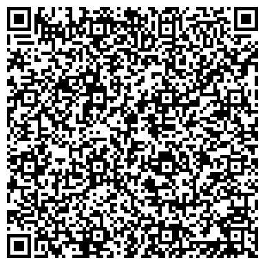 QR-код с контактной информацией организации Kazstroy A&G company (Казстрой А энд Джи компани), ТОО