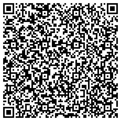 QR-код с контактной информацией организации Бари-Б, ТОО
