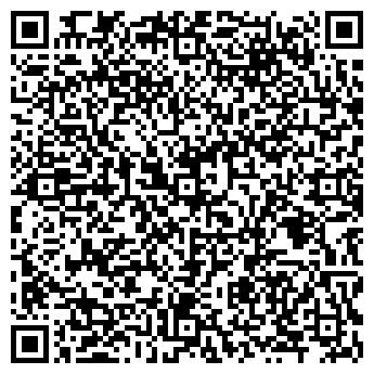 QR-код с контактной информацией организации ВЭН, ТОО