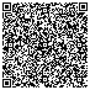 QR-код с контактной информацией организации Интек, ТОО