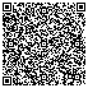 QR-код с контактной информацией организации Apex build, ТОО