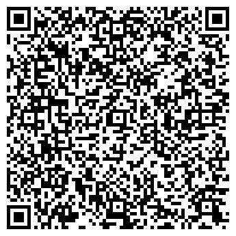 QR-код с контактной информацией организации Жана Нур и КО, ТОО