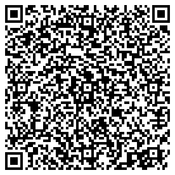 QR-код с контактной информацией организации ЭкоКомСтрой, ТОО