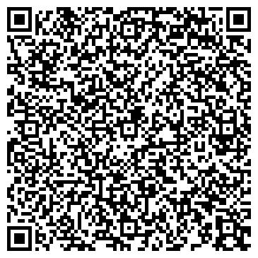 QR-код с контактной информацией организации Аруни Молассев, ТОО