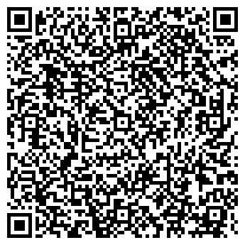 QR-код с контактной информацией организации АсНурСтрой-НТ, ТОО
